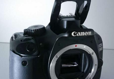 Ap photo Canon EOS 550D 2