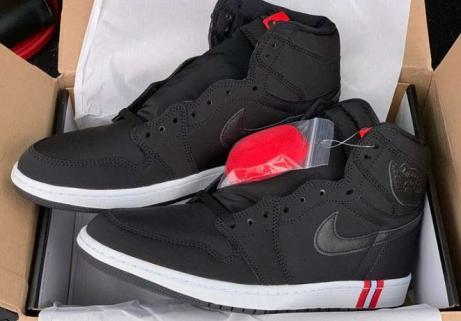 Nike Jordan 1 PSG taille 46 1