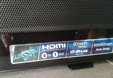 Yamaha YSP-4100B Soundbar 3