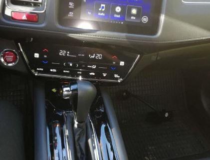 Honda HR-V 1.5 i-VTEC Executive CVT 4
