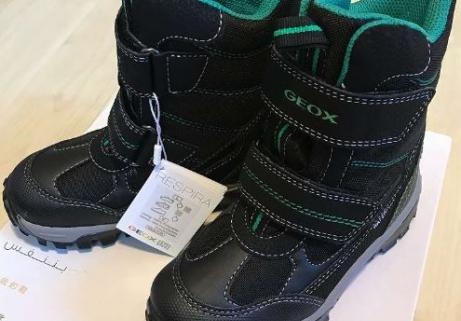 Bottes GEOX. Taille 29 1