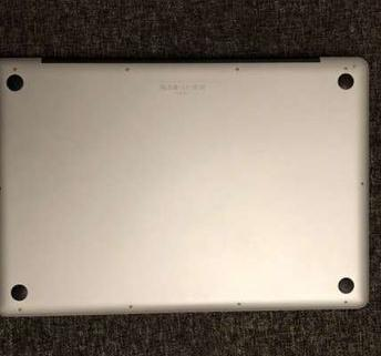 MacBook Pro 17' 3